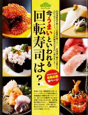 2014-jyoseisebun2