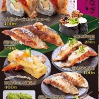 2019sがっつり&美味しく スタミナつけて 夏を乗り切ろう!yoka-menu1